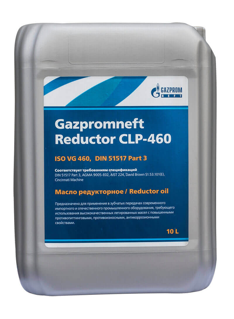 Gazpromneft Reductor CLP-460