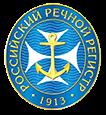 ФАУ «Российский Речной Регистр»