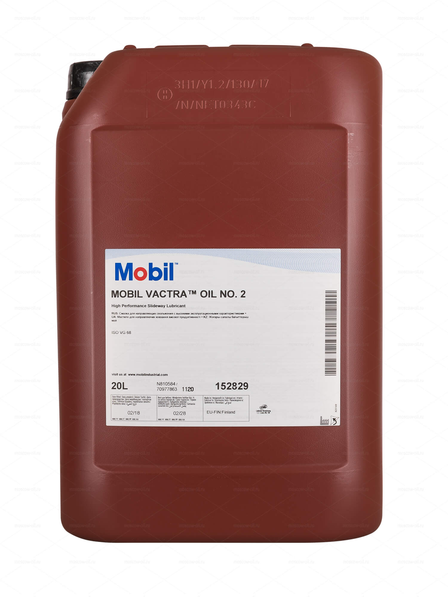 Mobil Vactra Oil №2