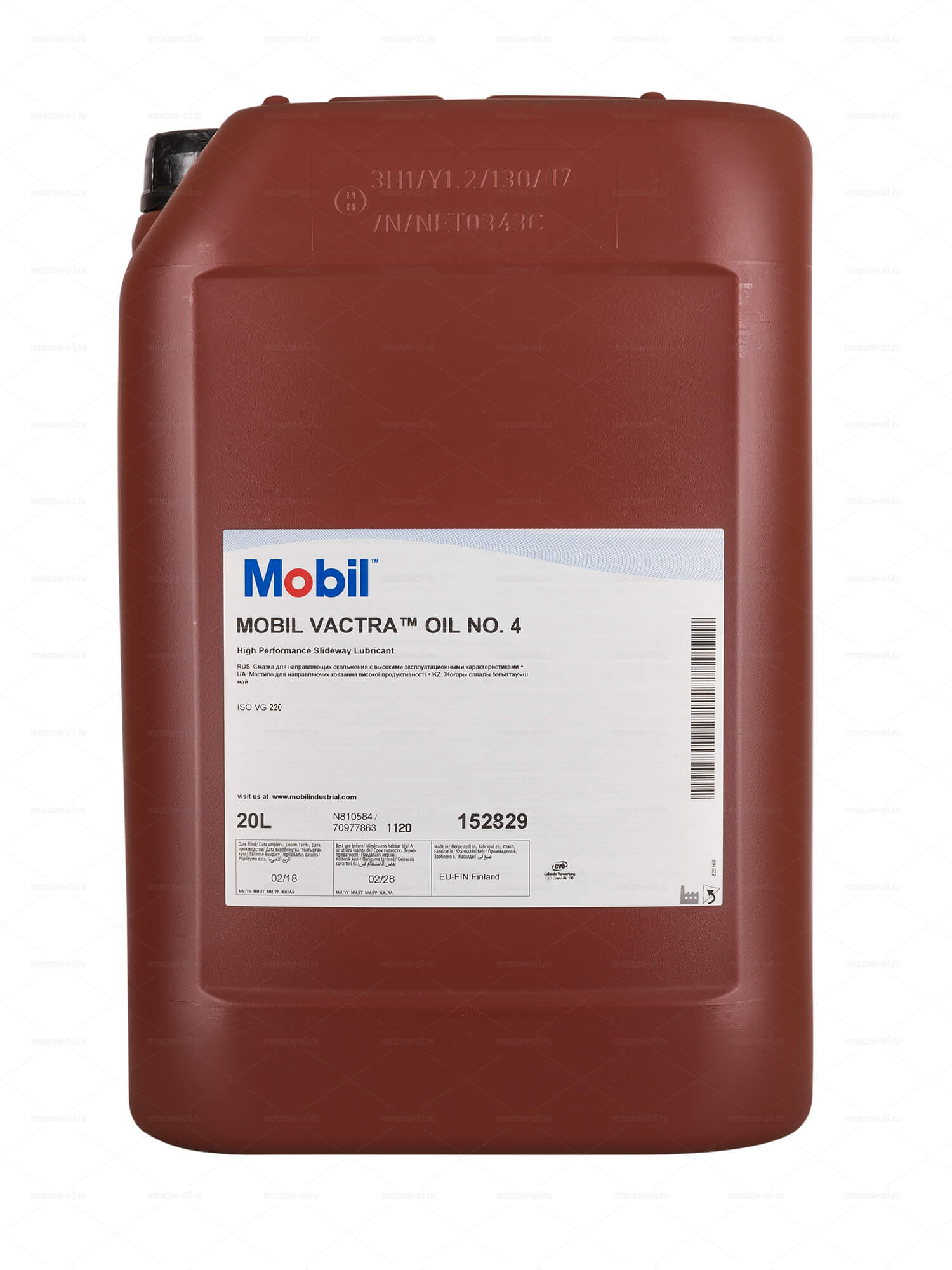 Mobil Vactra Oil №4